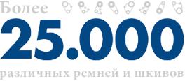 398 big
